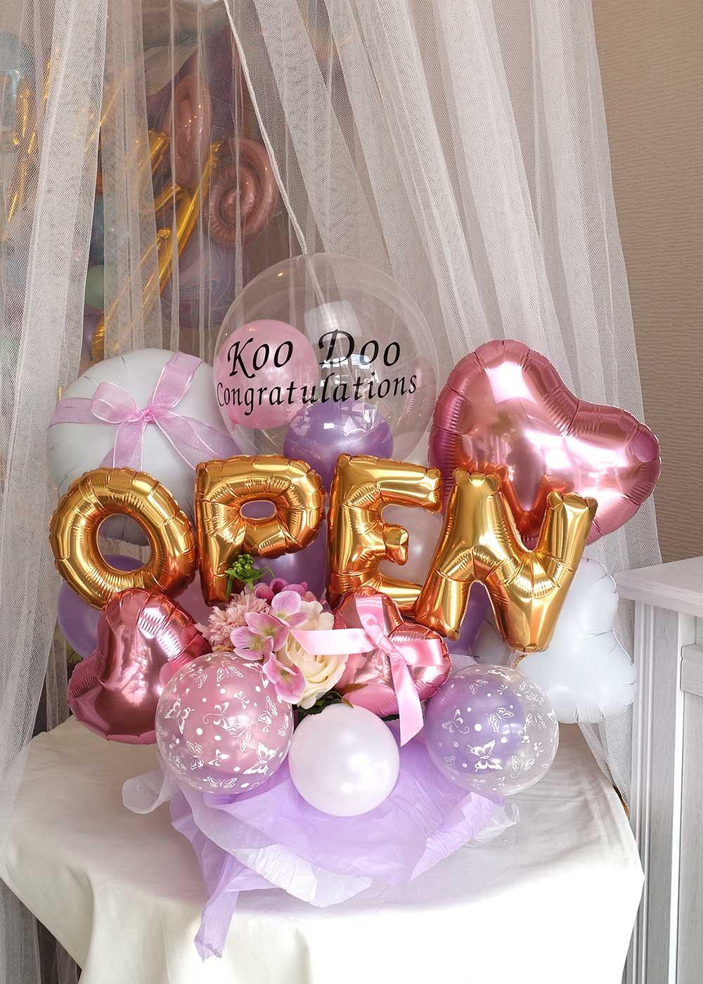 バルーンギフト 卓上 オープン祝い 開店祝い バルーンアレンジ 文字入れ  お祝い プレゼント バルーンアート通販ショップ KOO-DOO