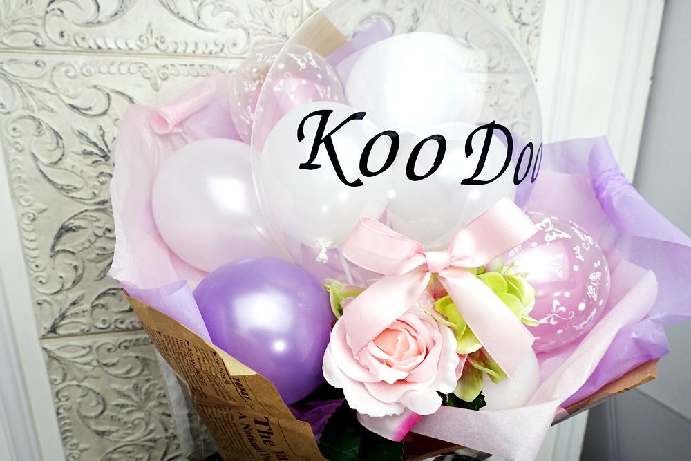 バルーンギフト バルーンブーケ 文字入れ KOO-DOO
