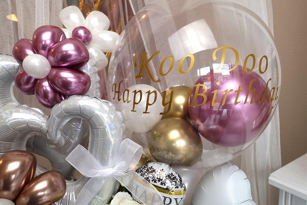 バルーンギフト卓上 バルーンアレンジ 開店開業周年祝い 名前入れ 店名入れ 誕生日 お祝い バルーンアート通販ショップ KOO-DOO