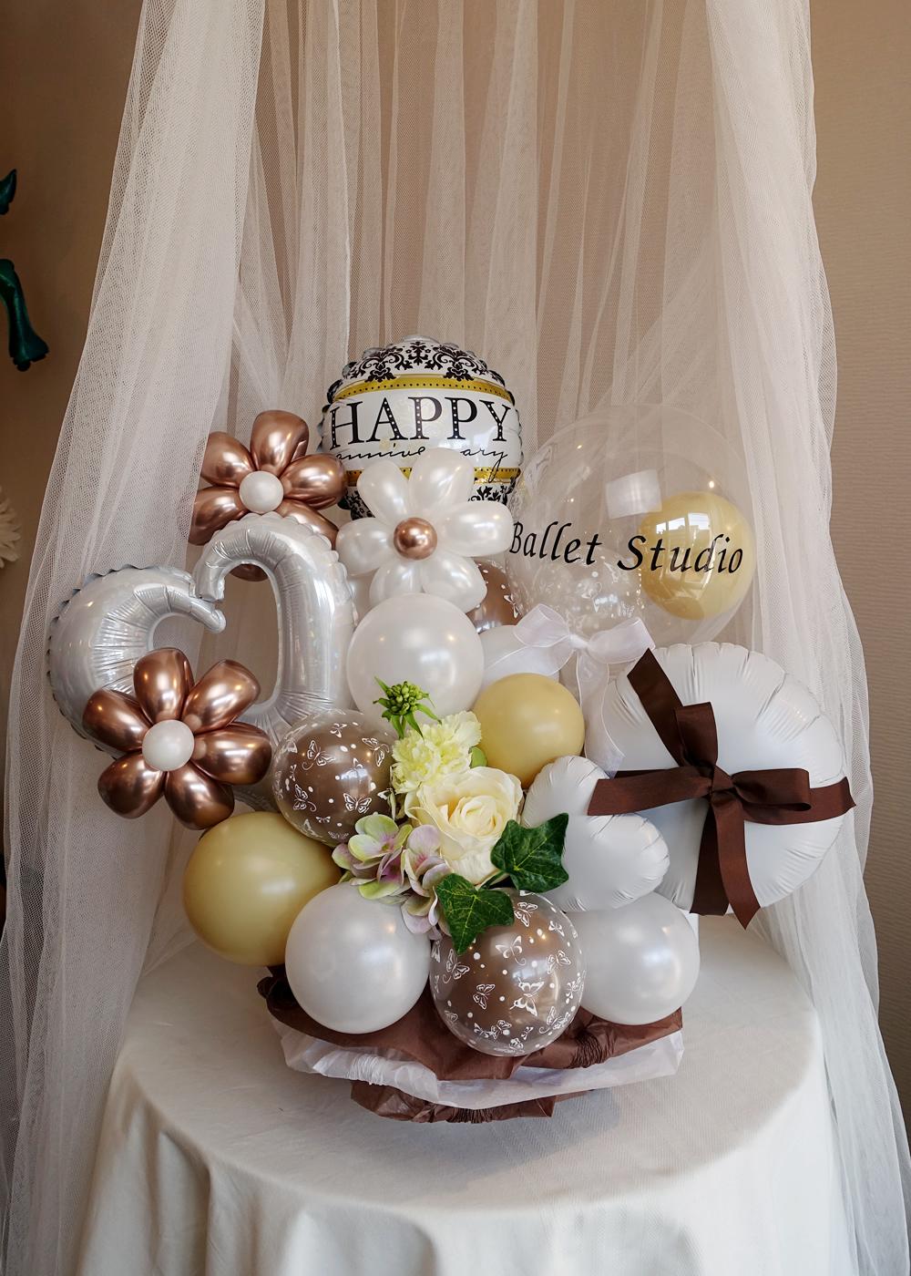バルーンギフト バルーンアレンジ 文字入れ 誕生日 お祝い プレゼント バルーンアート通販ショップ KOO-DOO
