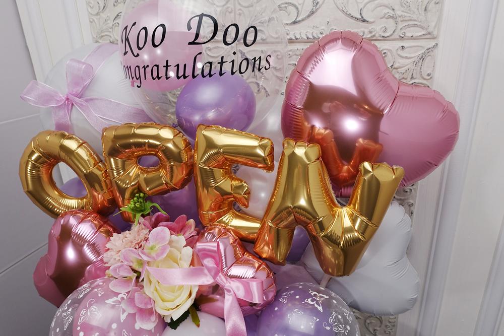 バルーンギフト 卓上 オープン祝い 開店祝い 開業祝い バルーンアレンジ 文字入れ  プレゼント バルーンアート通販ショップ KOO-DOO
