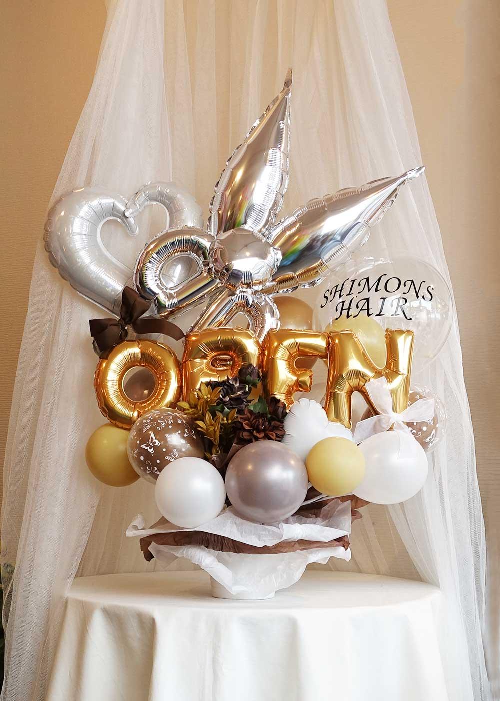 バルーンギフト卓上 ヘアサロン オープン祝い 美容院 開店祝い 名入れ バルーンギフト通販ショップ KOO-DOO