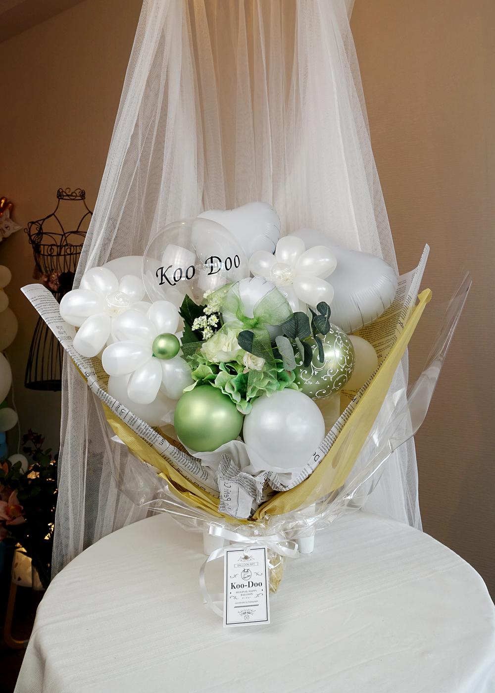 バルーンギフト花束 バースデー 誕生日 お祝い 結婚祝い ウエディング 文字入れ バルーンギフト通販ショップ KOO-DOO