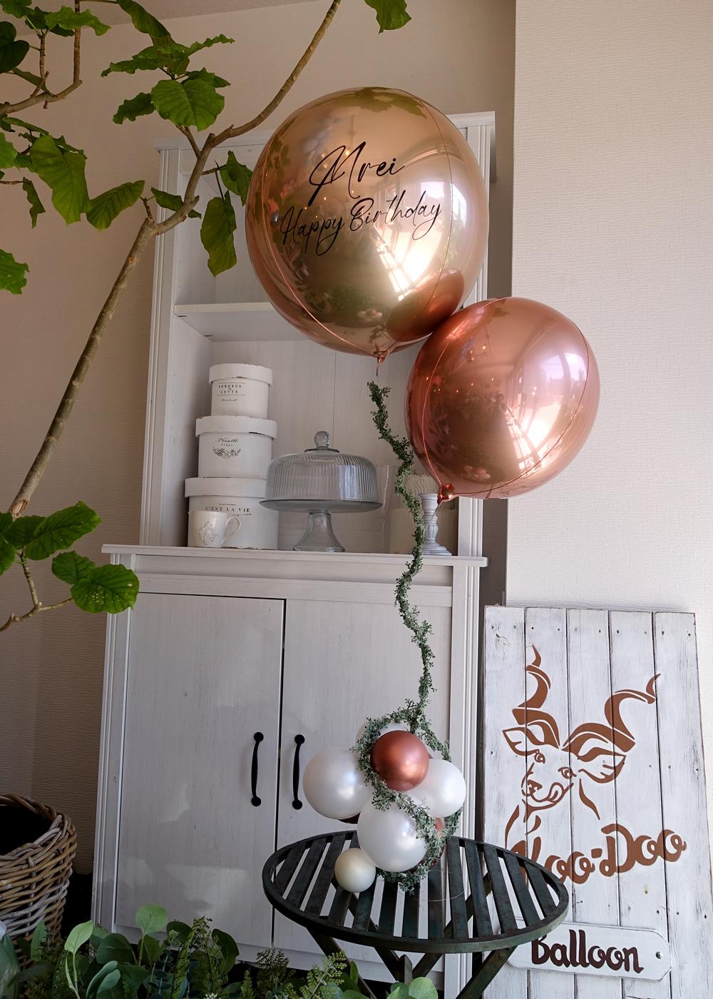 浮くバルーン バルーンギフト バルーンアレンジ 誕生日 お祝い 結婚 パーティ バルーンギフト通販ショップ KOO-DOO